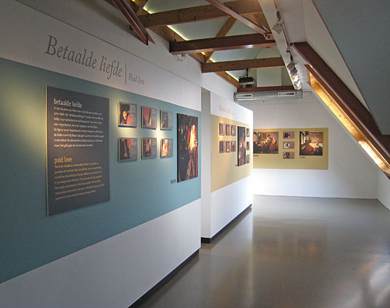Vermeer Centrum Delft, exhibition gallery